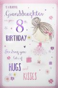 Beautiful Granddaughter 8th Birthday Card